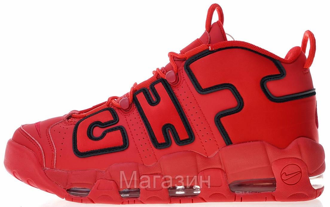 Мужские кроссовки Nike Air More Uptempo Chi Chicago Red Найк Аир Унтемпо красные с белым