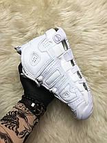 Женские кроссовки Nike Air More Uptempo Triple White Найк Аир Аптемпо белые, фото 2