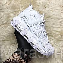 Женские кроссовки Nike Air More Uptempo Triple White Найк Аир Аптемпо белые, фото 3
