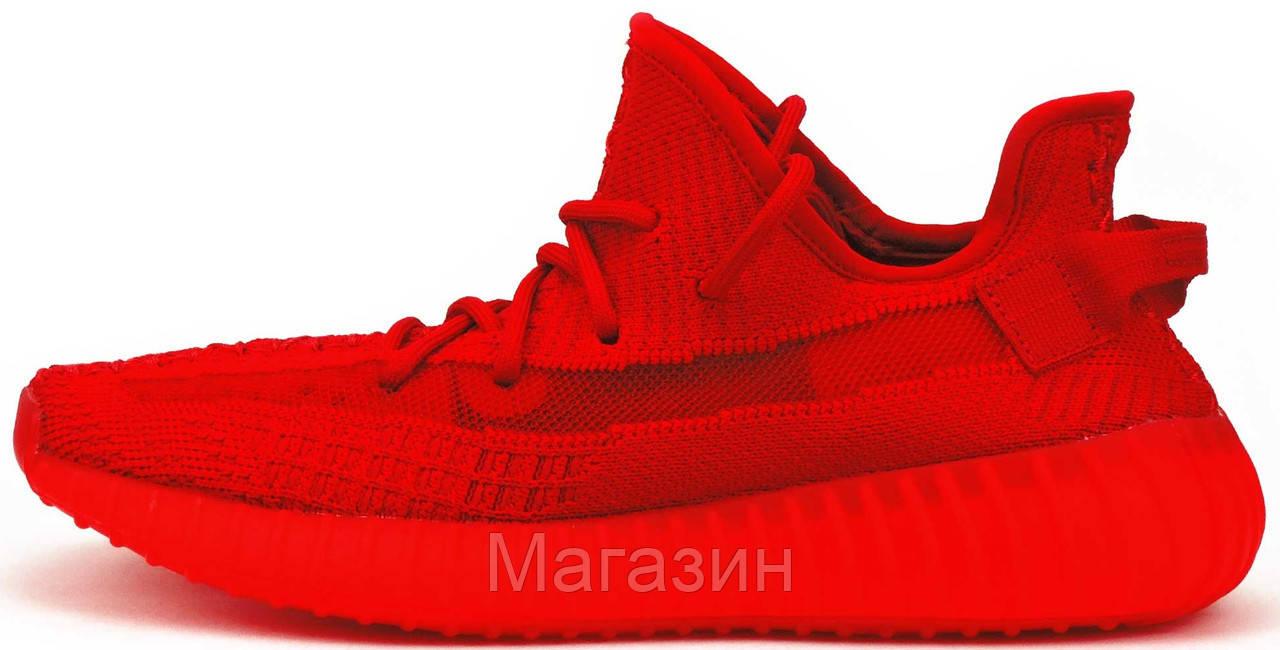 """Женские кроссовки adidas Yeezy Boost 350 V2 """"Red"""" (Адидас Изи Буст 350) красные"""