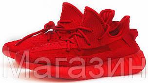 """Женские кроссовки adidas Yeezy Boost 350 V2 """"Red"""" (Адидас Изи Буст 350) красные, фото 2"""