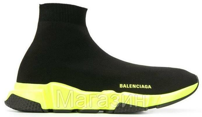 Мужские кроссовки Balenciaga Speed Trainer Black Yellow Баленсиага с носком черные с белым