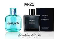 Мужские духи 50 мл / Аналог Bleu de Шанель / Блю дэ Шанель / Шанель