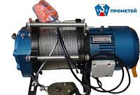 Лебедка электрическая 500/1000 кг 60 м троса 380В