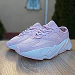 Жіночі кросівки Adidas Yeezy 700 V2 (блідо-рожеві), фото 8