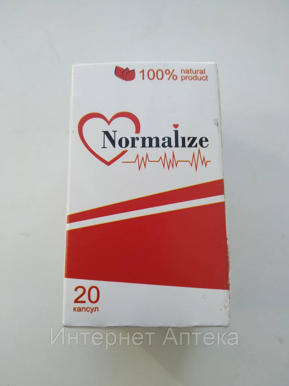 Капсулы для нормализации артериального давления Normalize - Нормалайз