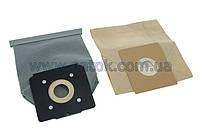 Мешок тканевый для пылесоса Electrolux 1002T