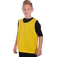 Манишки футбольные сетка, желтый