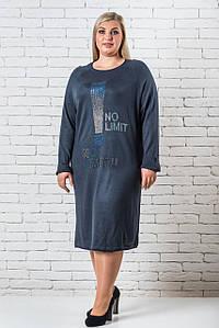 Красивое платье женское большого размера  56-60 темно-синий
