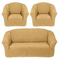 Чехол на диван и 2 кресла без юбки, карамель