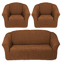 Чехол на диван и 2 кресла без юбки, коричневый