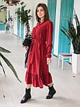 Женское модное длинное  платье в горошек на запах с воланом (2 цвета), фото 3