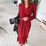 Модне жіноче довге плаття в горошок на запах з воланом (2 кольори), фото 2