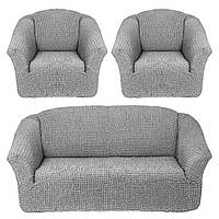 Чехол на диван и 2 кресла без юбки, серый