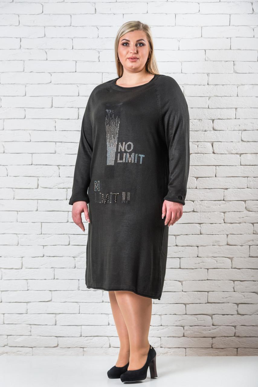 Модное платье женское большого размера  56-60 черный