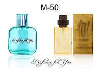 1881 Amber pour Homme Черрути ➫ Версия Черрути 1881 Амбер пур Хомм мужские духи на разлив 50 мл, фото 1