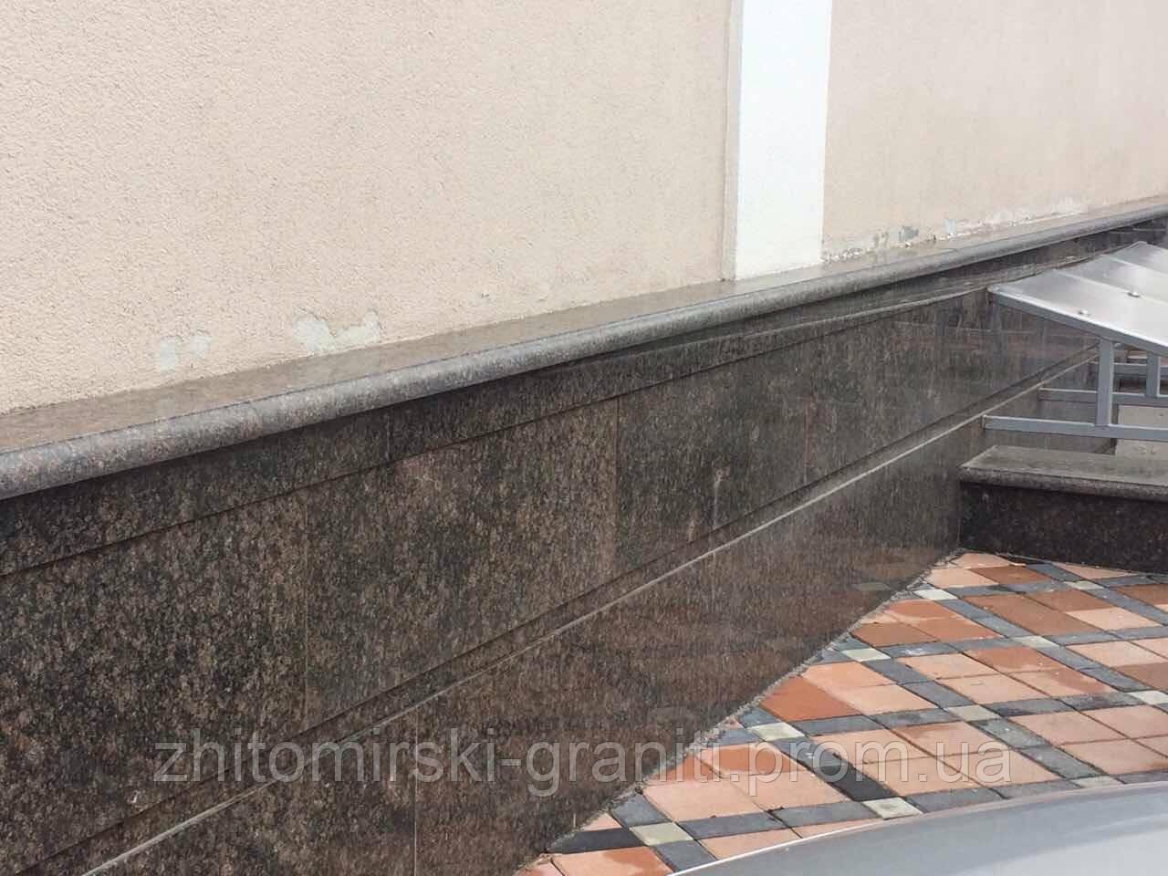 Гранітна плитка для обкладки фундаменту