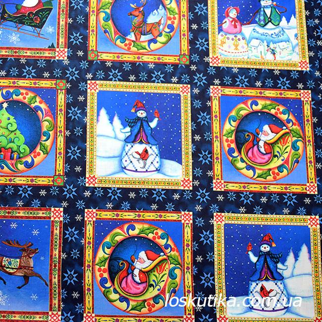 54013 Новогодняя ткань (купон). Ткань хлопковая с новогодними и рождественскими рисунками.