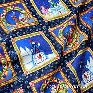 54013 Новогодняя ткань (купон). Ткань хлопковая с новогодними и рождественскими рисунками., фото 2