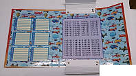 Папка для тетрадей А5 на резинке (ламинированный картон)