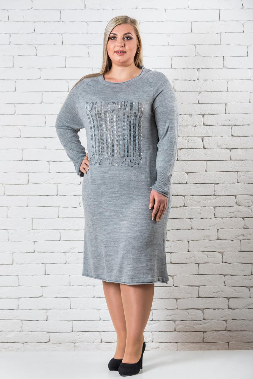 Нарядные платья  женские больших размеров  56-60 светло-серый