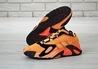 Мужские кроссовки Adidas StreetBall оранжевые