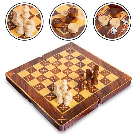 Шахматы, шашки, нарды 3 в 1 (29 x 29см) 5566C, фото 2