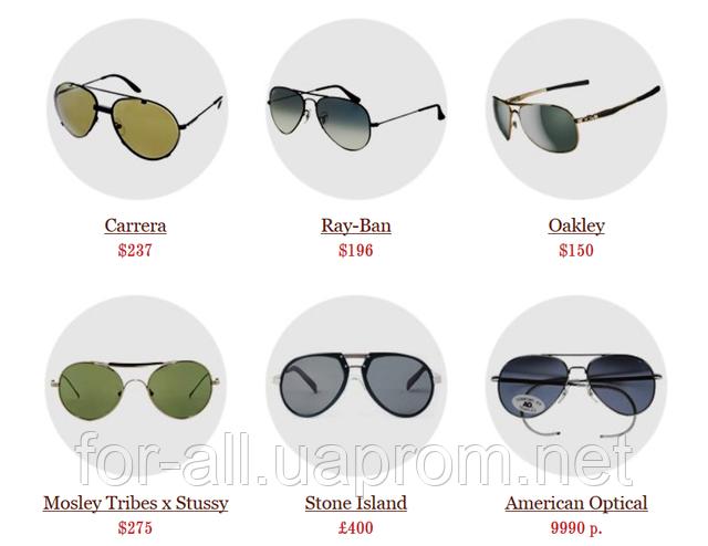 Скидка 50% на солнцезащитные очки ray ban aviator