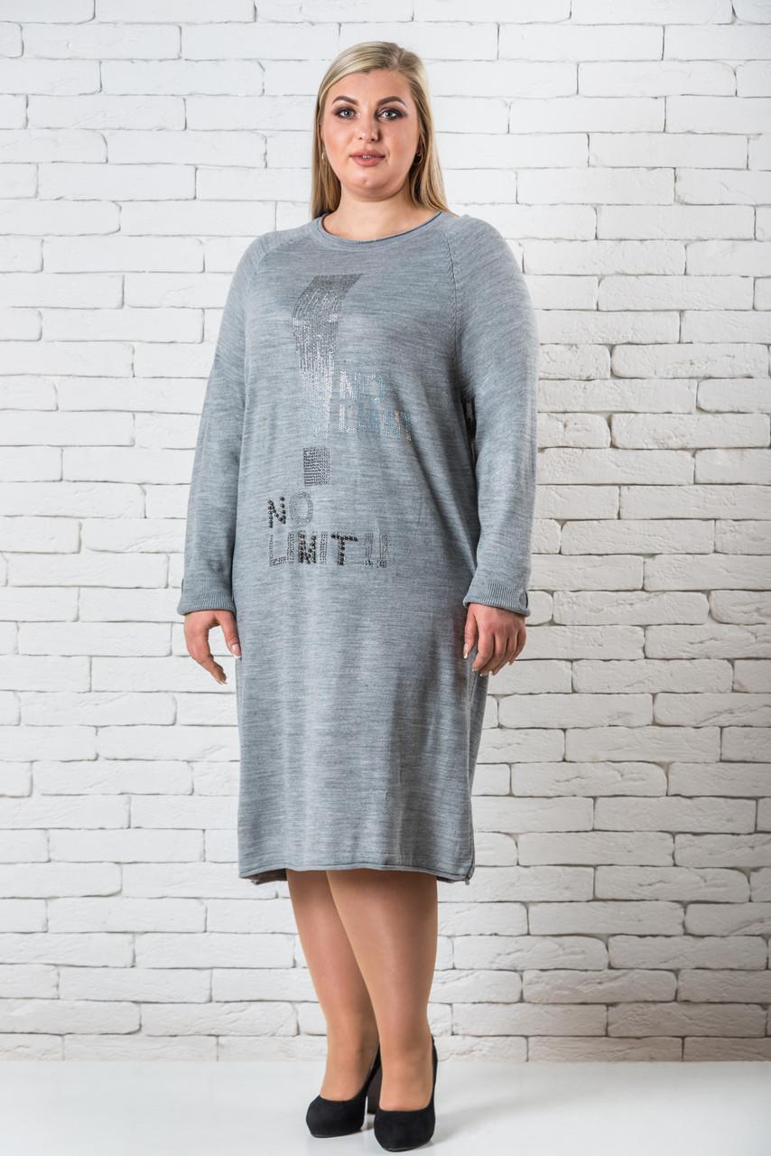 Платья больших размеров  женские повседневные  56-60 светло-серый