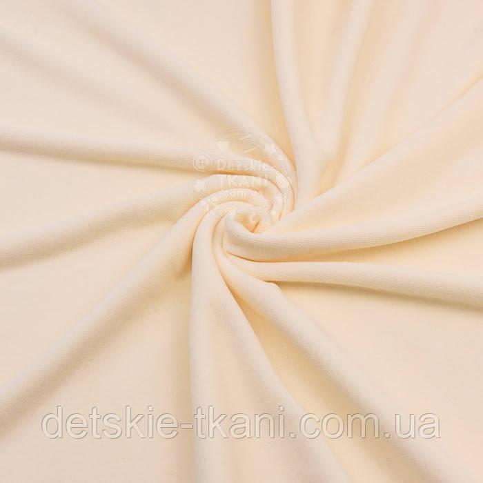 Велюр х/б ванильного цвета