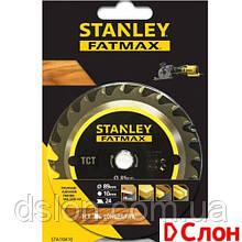 Пильный диск STANLEY TCT Multi Saw 89 мм x 10 x 24T для FME380