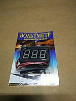 Цифровой автомобильный вольтметр 12В