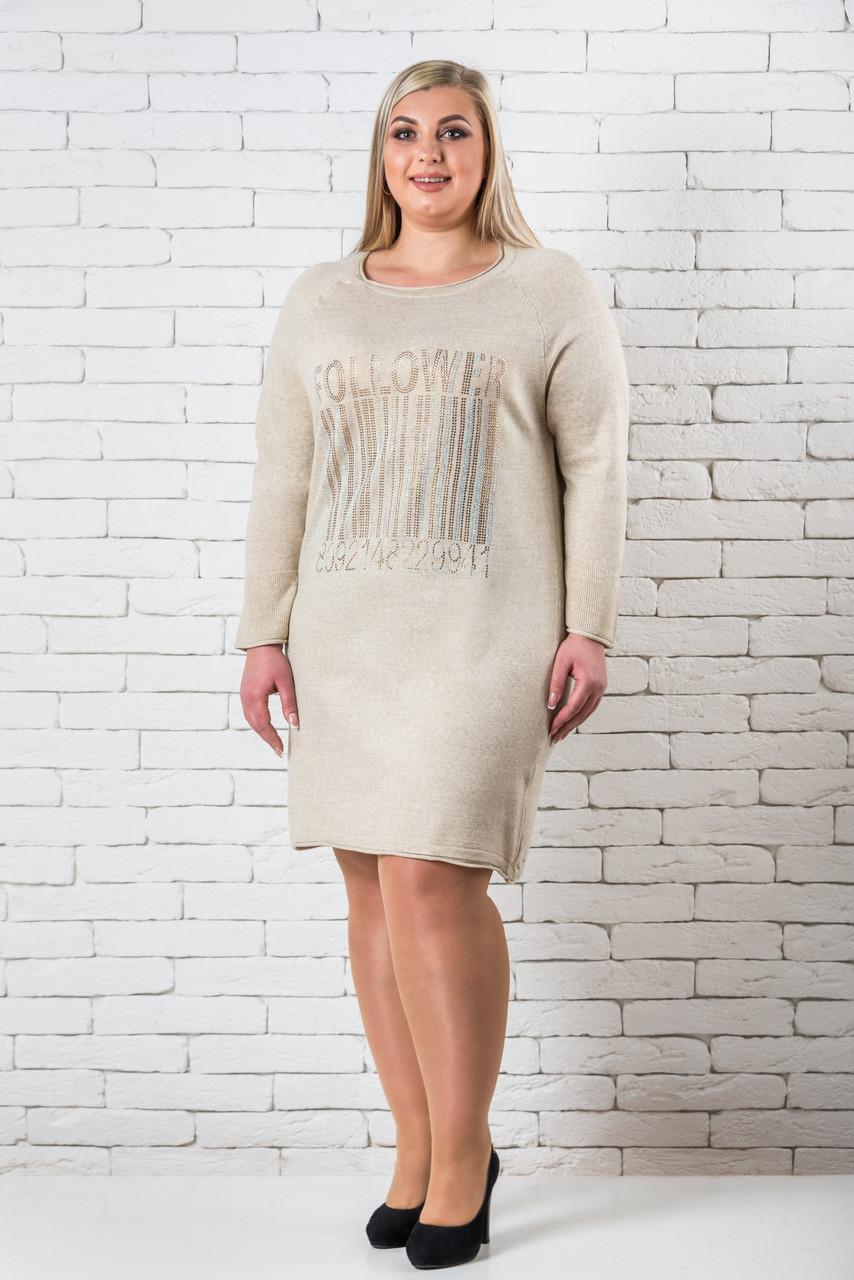 Нежное платье женское большого размера  56-60 молочный