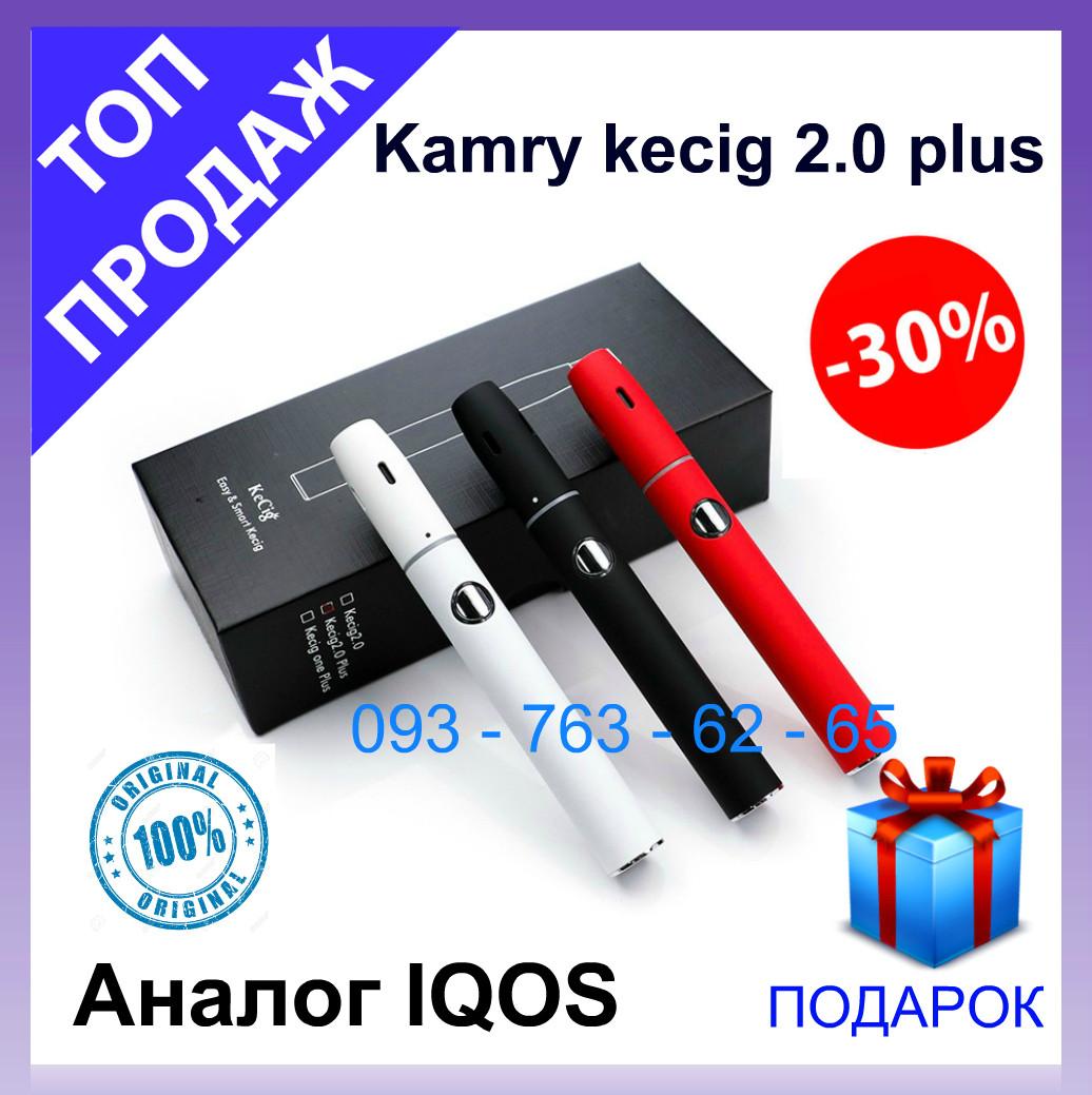 Kamry kecig 2.0 plus - Система нагревания табака. Аналог iqos (Kamry kecig).Электронная сигарета iqos Оригинал