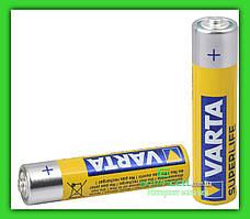 Батарейка Varta SUPERLIFE R03 AAA 1.5 V