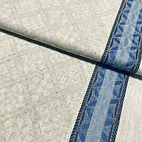 Льон рушникові жакардовий з ромбами і синьою смужкою, ширина 50 см