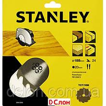 Пильный диск по дереву STANLEY STA13355, 24 z, d=185х20мм, быстрый чистый рез