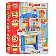 Кухня 08912 - детский игровой набор, фото 4