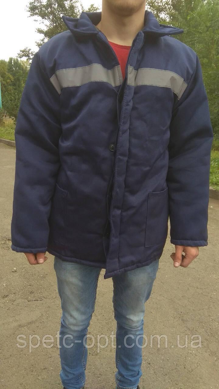 Фуфайка рабочая зимняя на синтепоне. куртка спецовая.