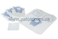 Комплект мешков Type P для пылесоса Bosch, Siemens 468264 (BBZ41FP)