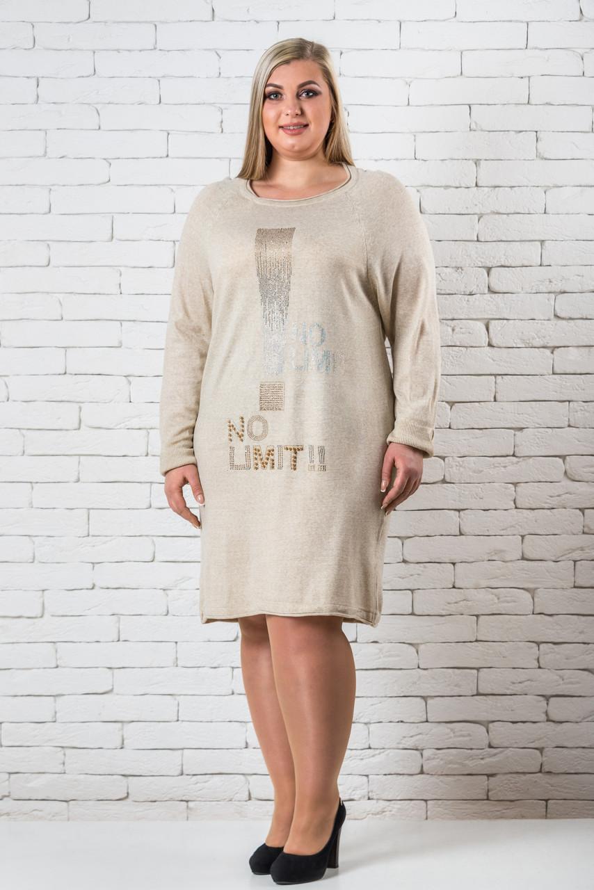 Платья весенние женские  большого размера 56-60 молочный