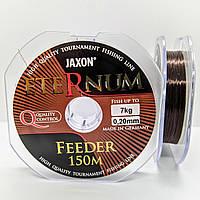 Леска Eternum 0.18mm/6kg Feeder 150m