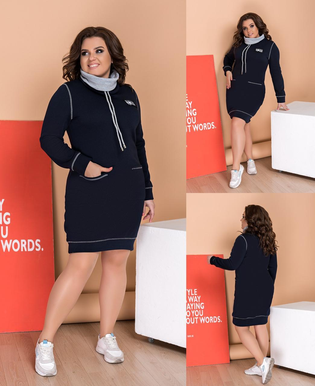 Платье женское 4055вл батал