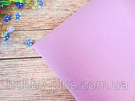 Фоамиран 1 мм, 50х50 см, цвет СВЕТЛО-СИРЕНЕВЫЙ