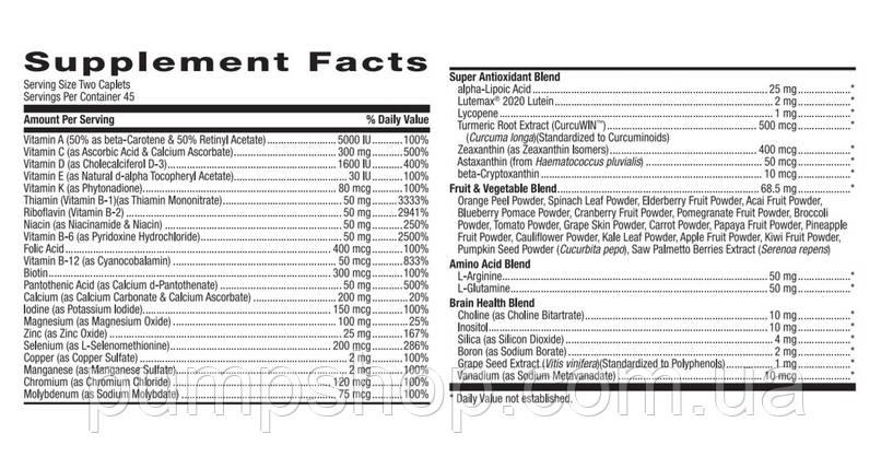 Витамины для мужчин GNC Mega Men® 90 капс., фото 2