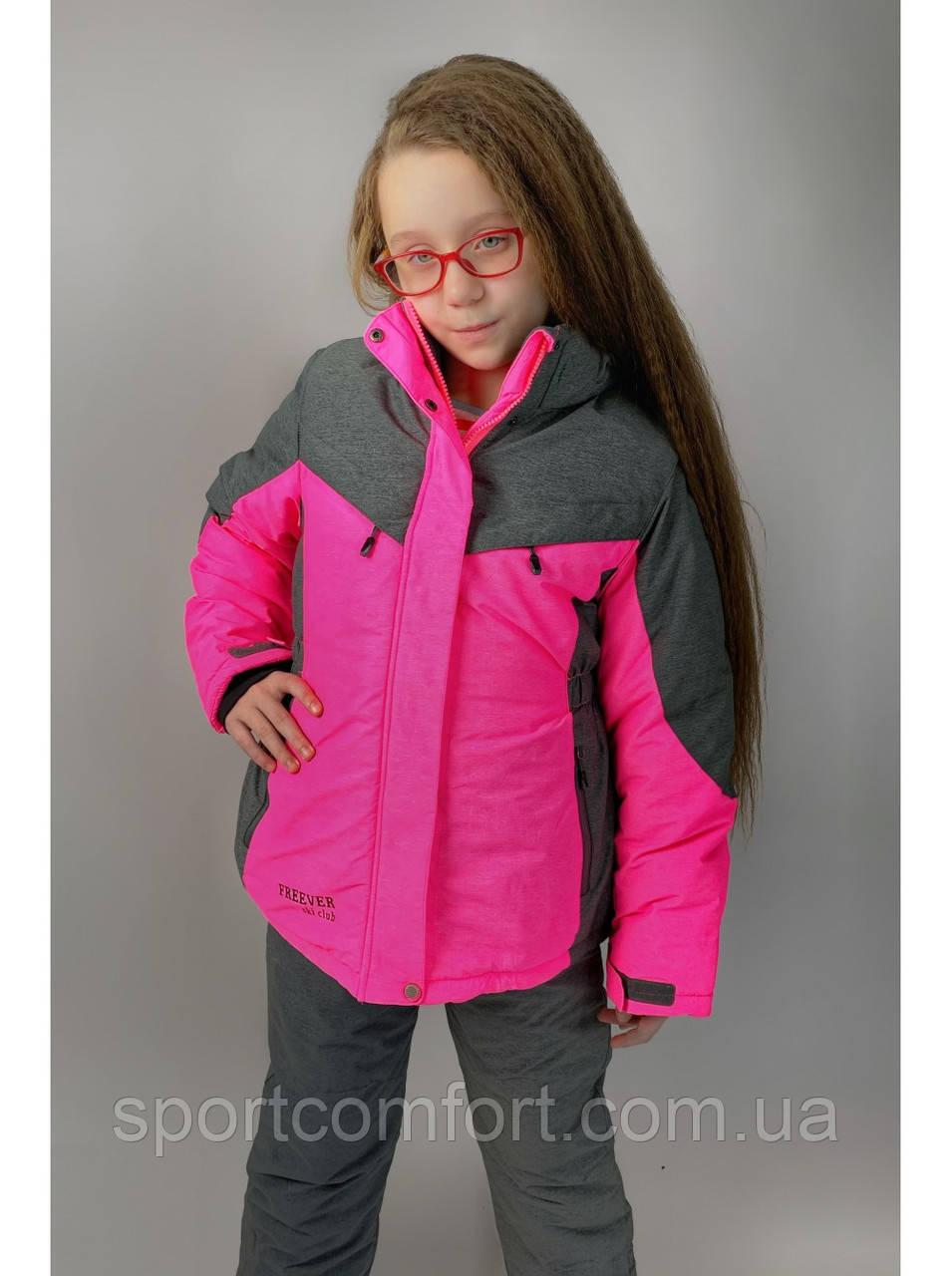 Дитячий лижний костюм Freever для дівчаток