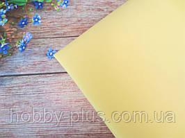 Фоамиран 1 мм, 50х50 см, цвет ЛИМОННЫЙ