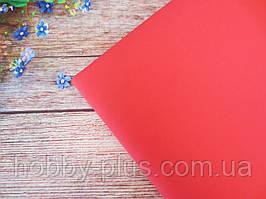 Фоамиран 1 мм, 50х50 см, цвет красный