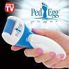 Электрическая роликовая пилка электропемза для стоп Пед Эгг Пауэр Ped Egg Power 2 сменных насадки-ролика