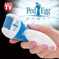 Электрическая роликовая пилка электропемза для стоп Пед Эгг Пауэр Ped Egg Power 2 сменных насадки-ролика , фото 1